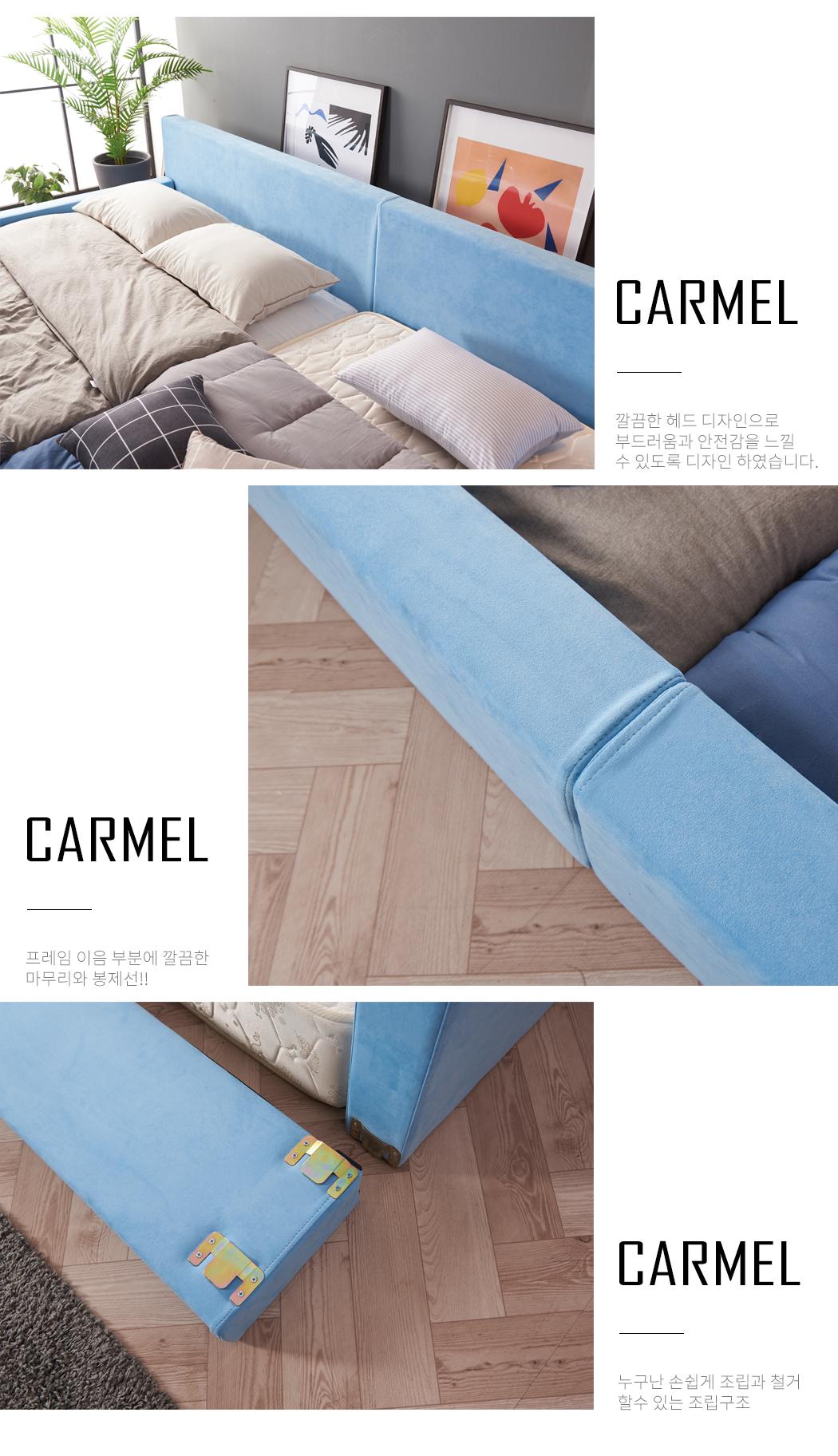Carmel_07.jpg