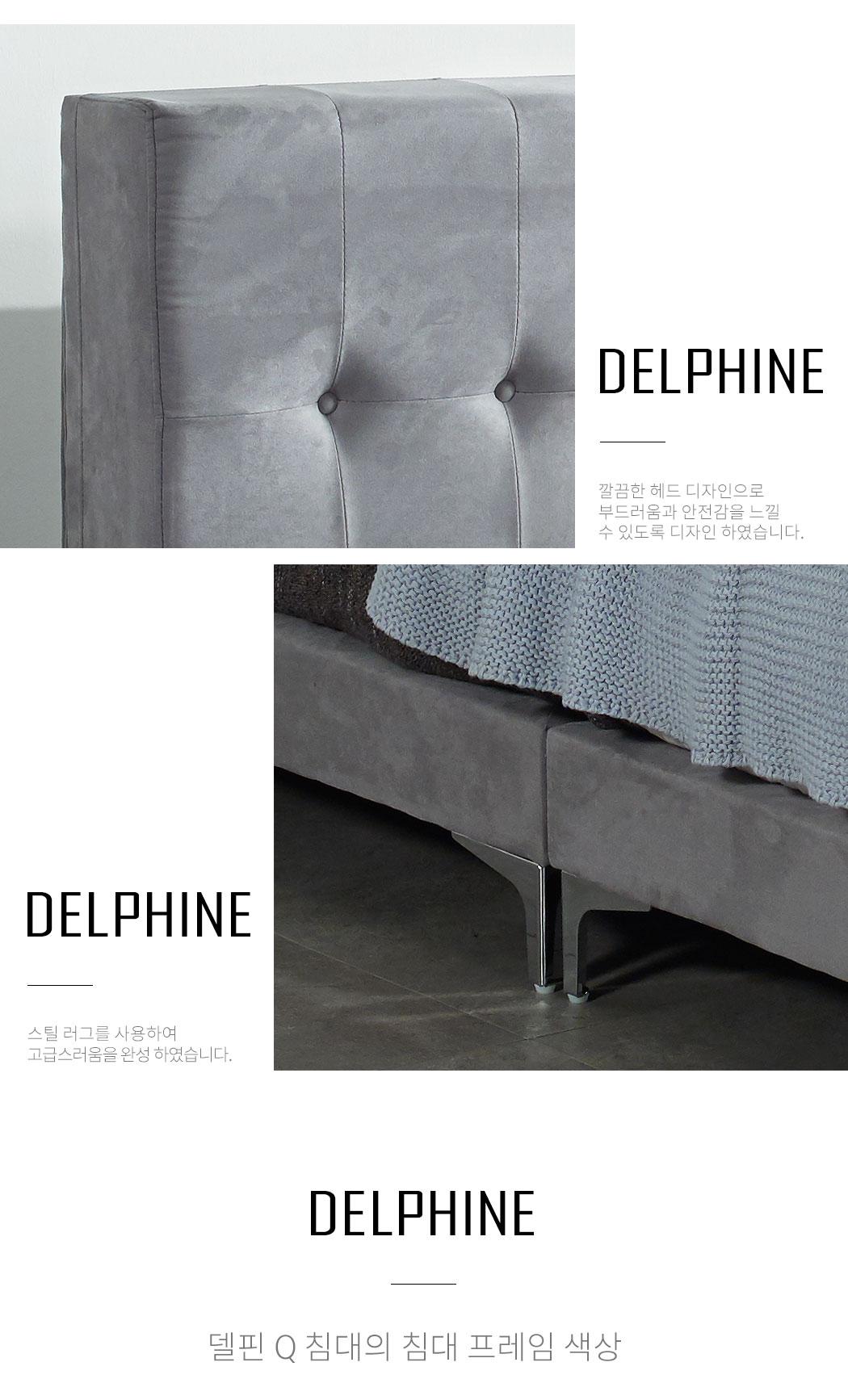 Delphine_07.jpg