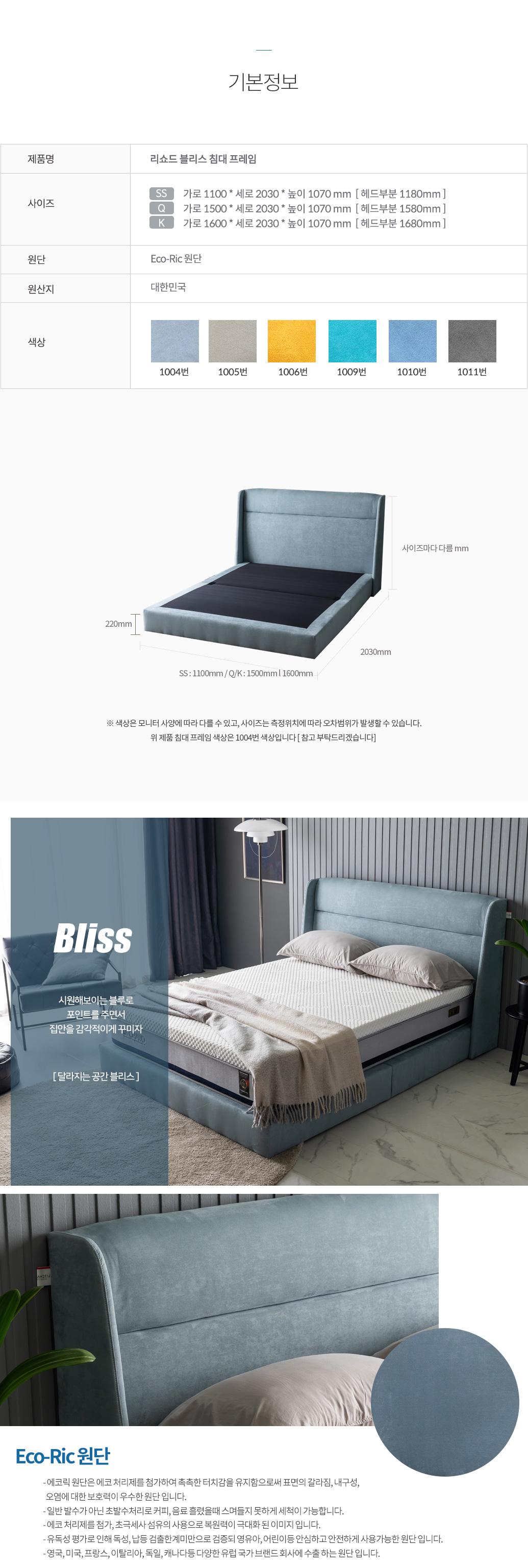 bliss_02.jpg