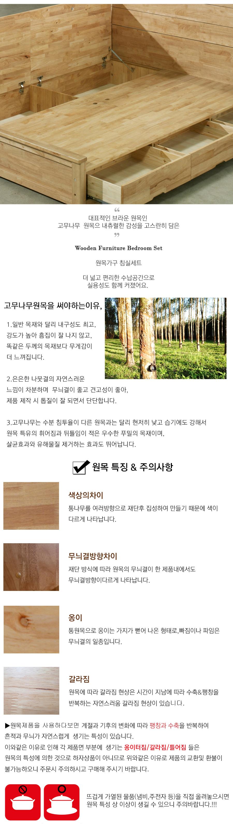 lole_3.jpg