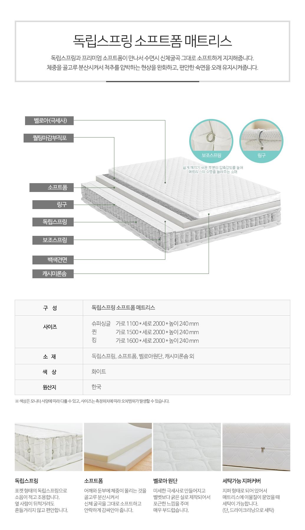 mattress_1.jpg
