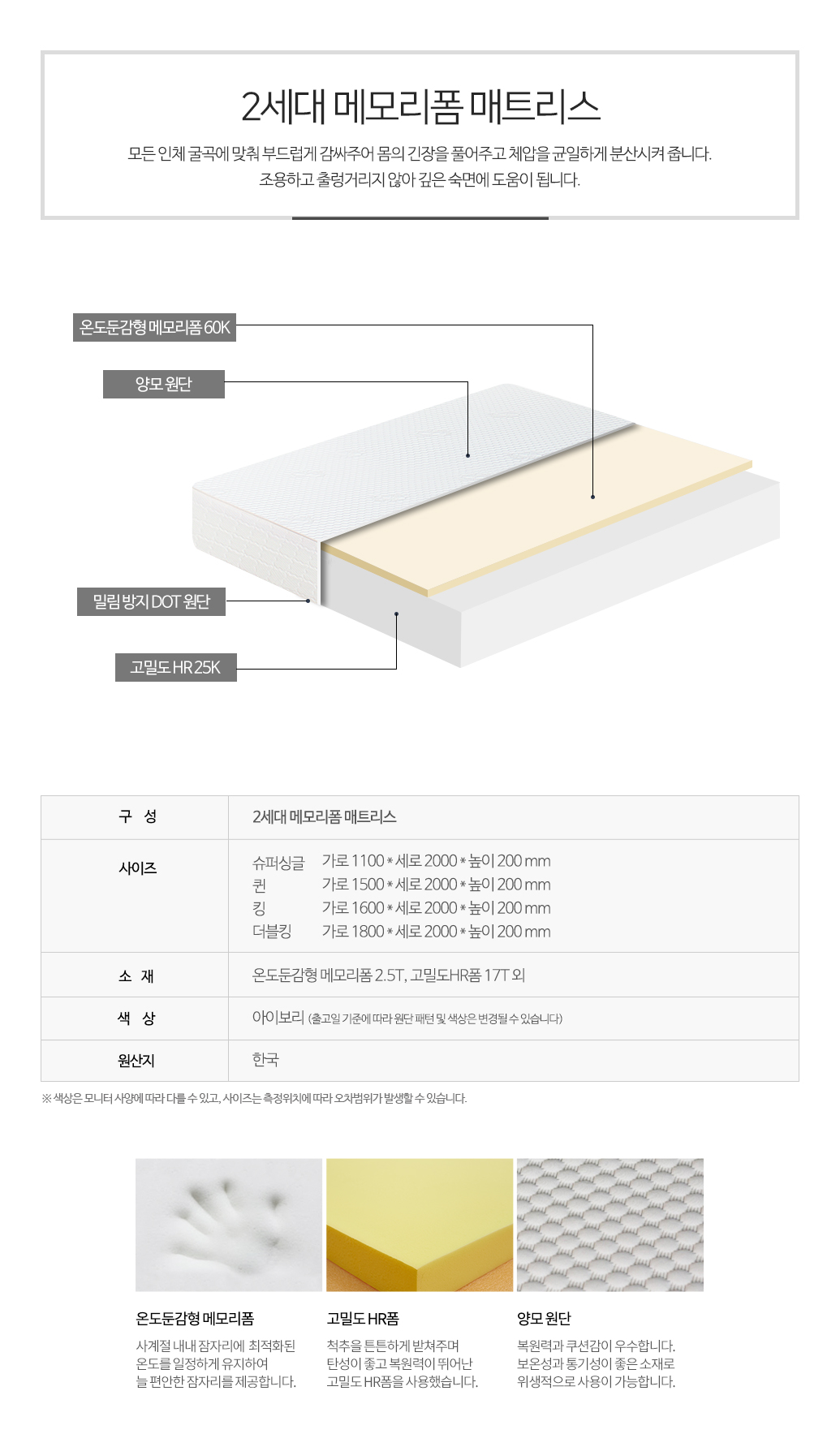 mattress_2.jpg