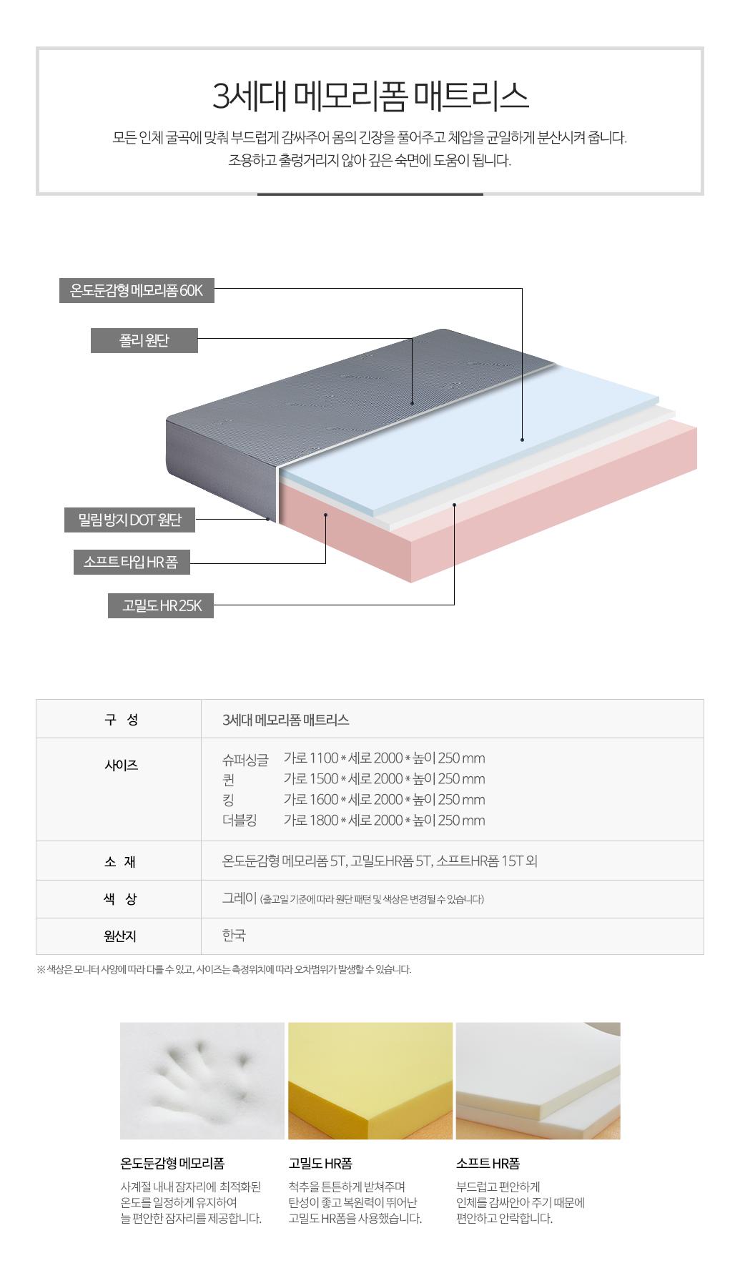 mattress_3.jpg