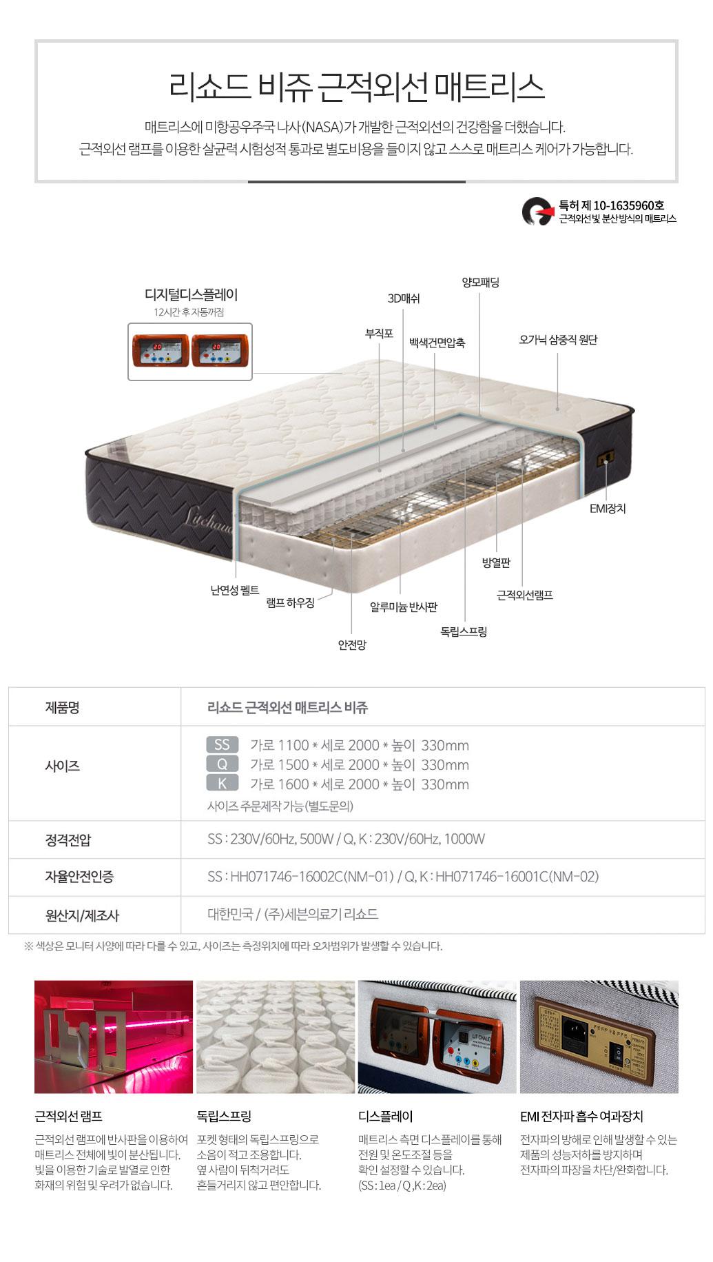 mattress_4.jpg