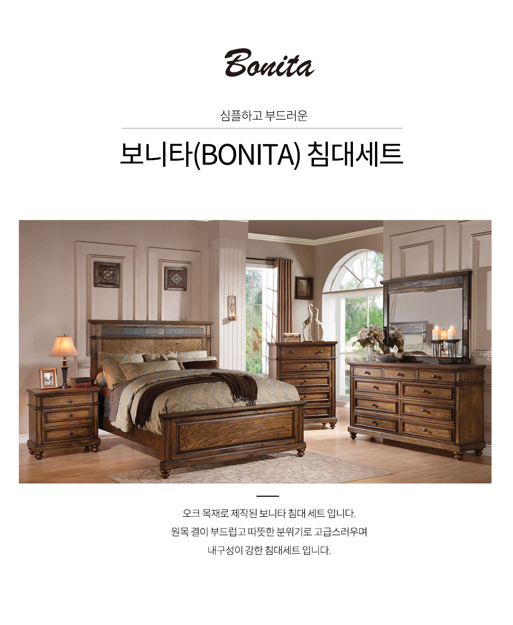 bonita01.jpg