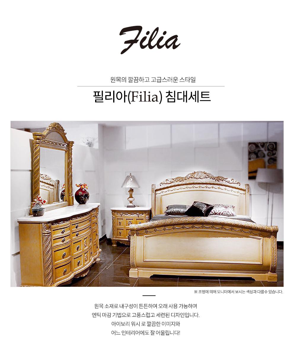 filia1.jpg