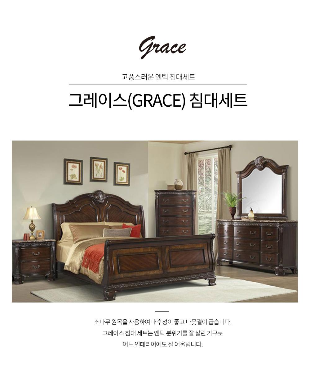 grace01.jpg