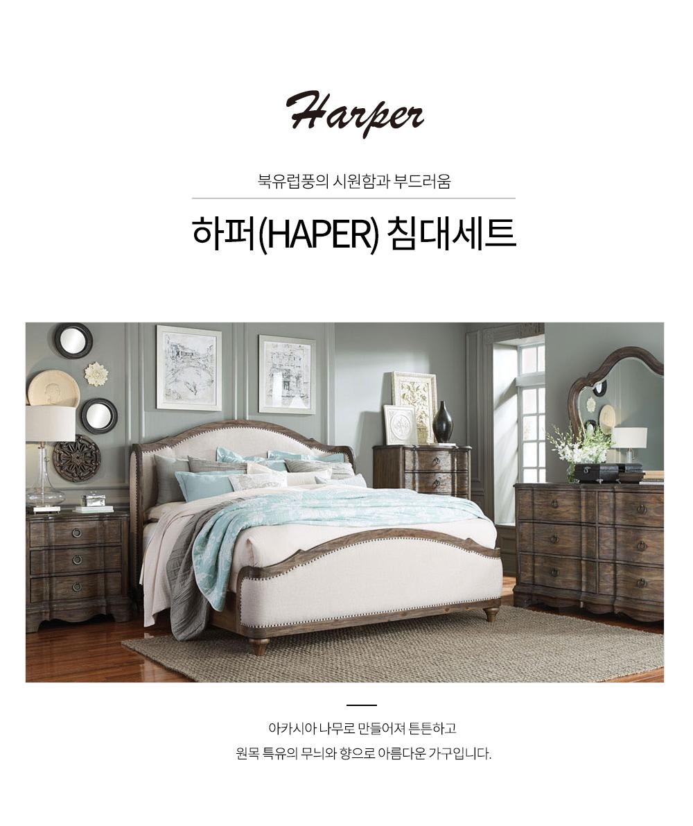 harper01.jpg