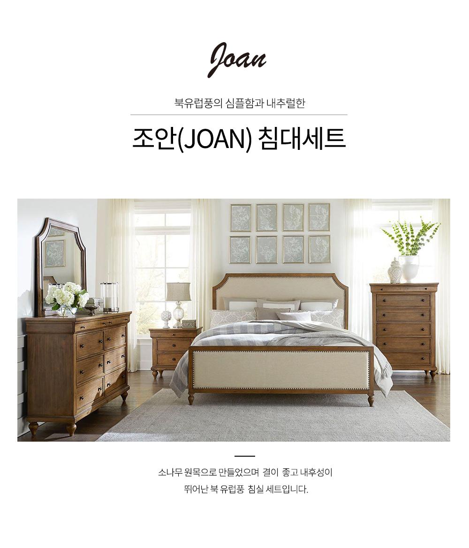 joan01.jpg