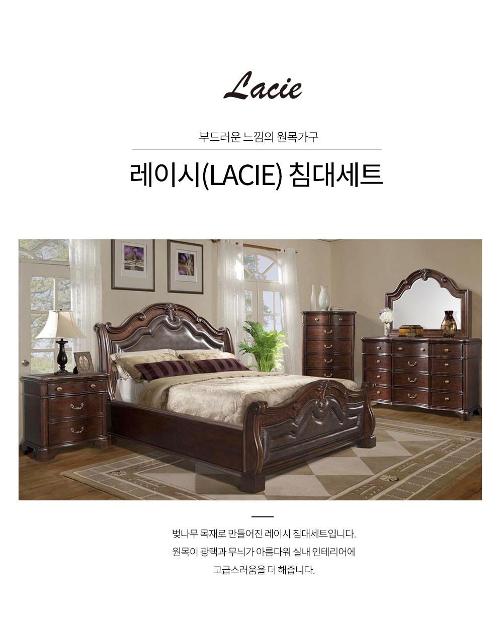 lacie01.jpg