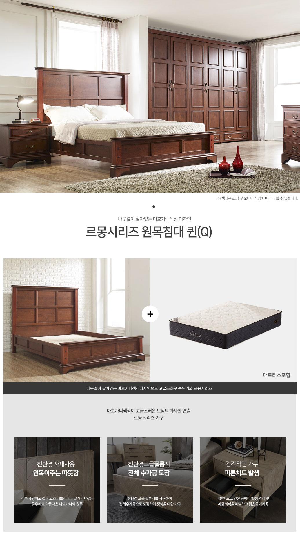 lemong_bed_01.jpg