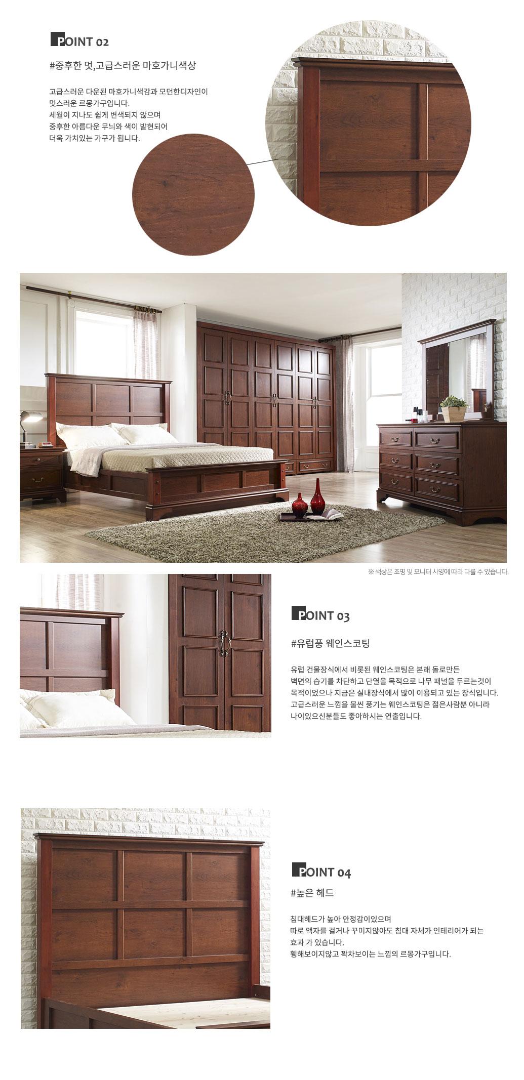 lemong_bed_04.jpg