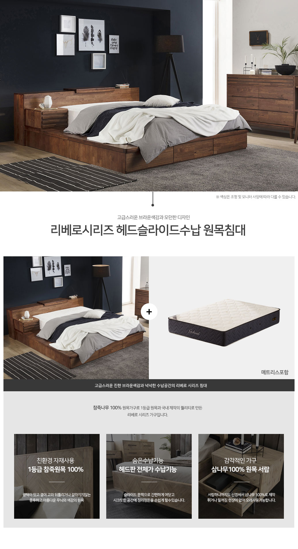 libero_bed_01.jpg