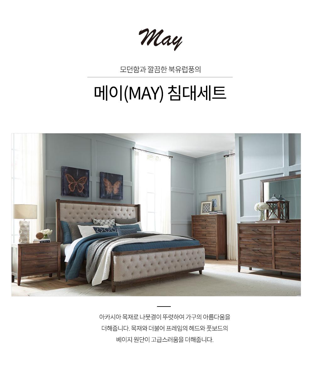may01.jpg