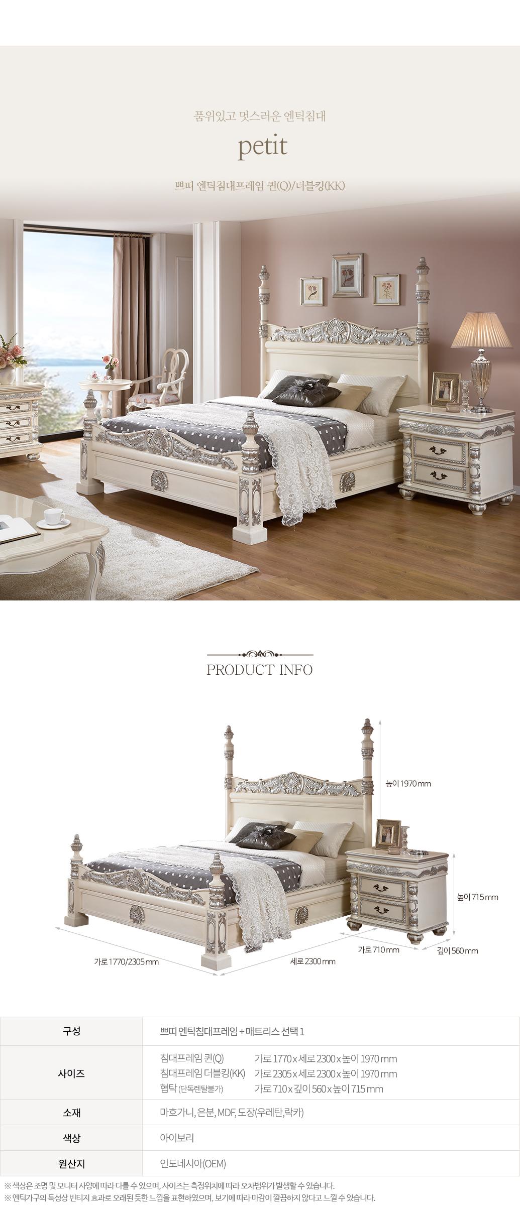 petit_bed_01.jpg