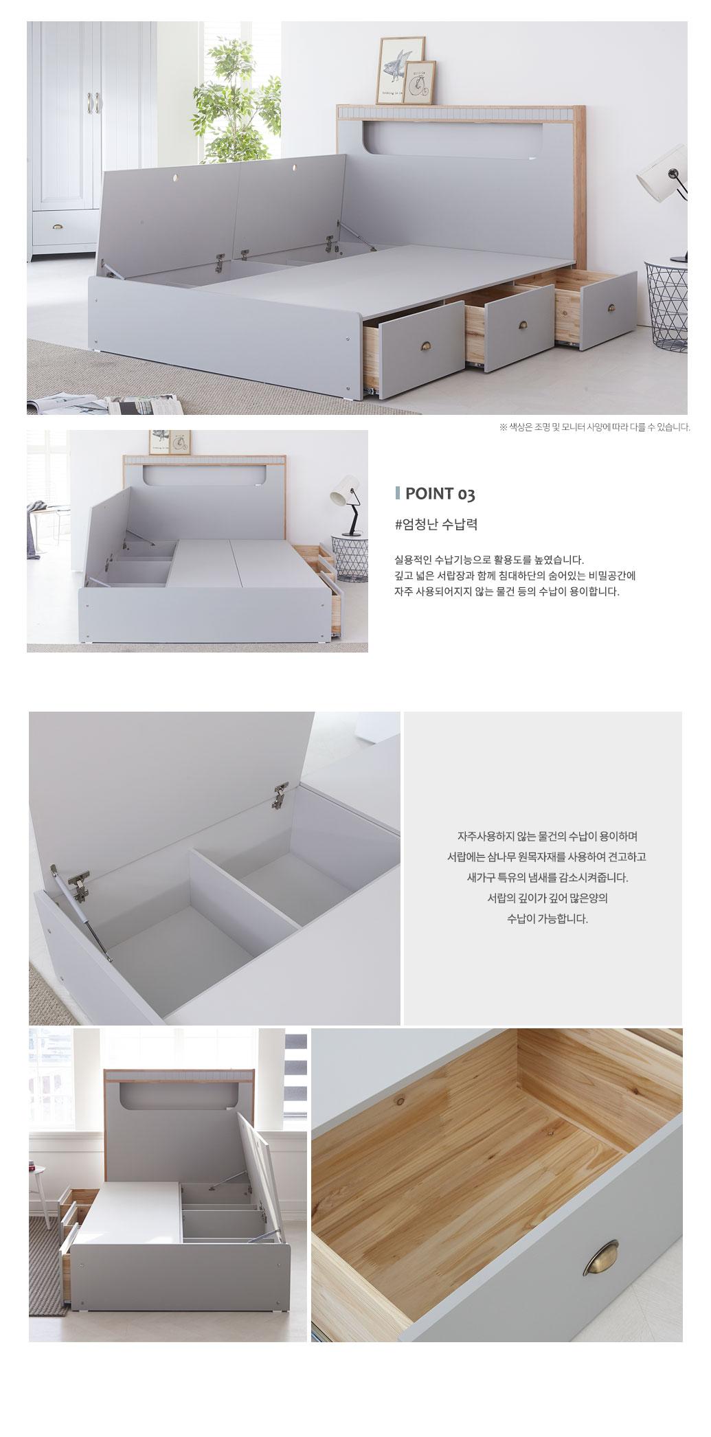 raffiel_bed_05.jpg