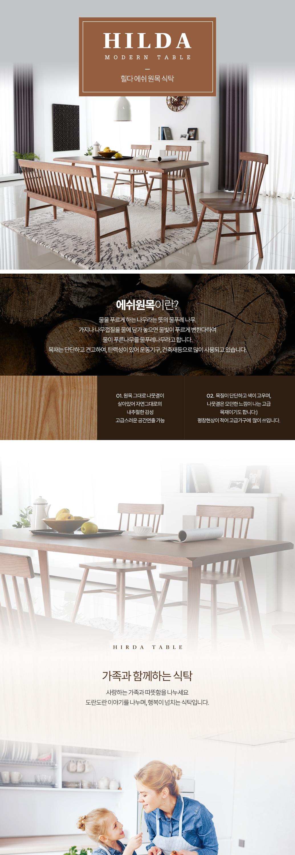 hilda_table_01.jpg