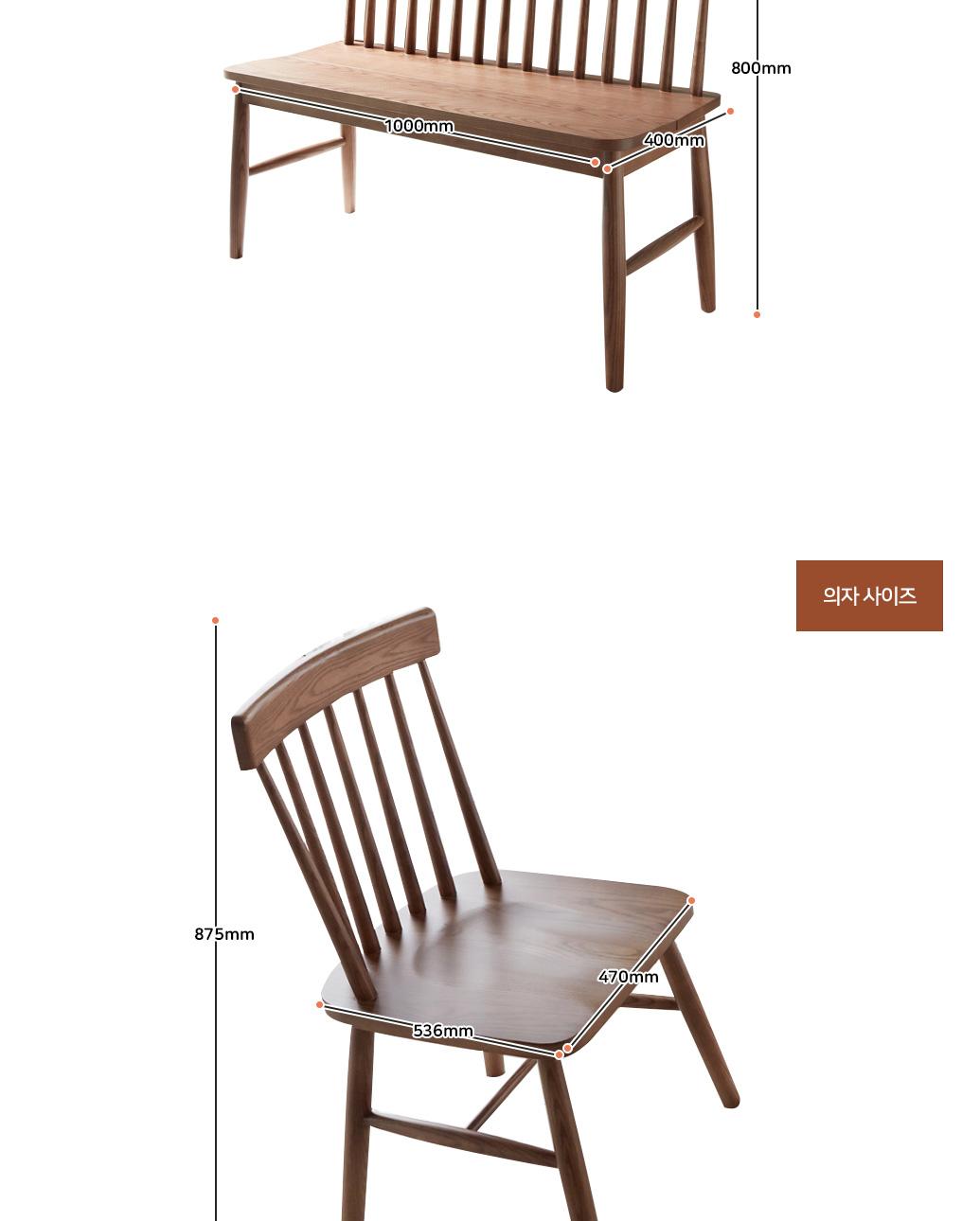 hilda_table_05.jpg