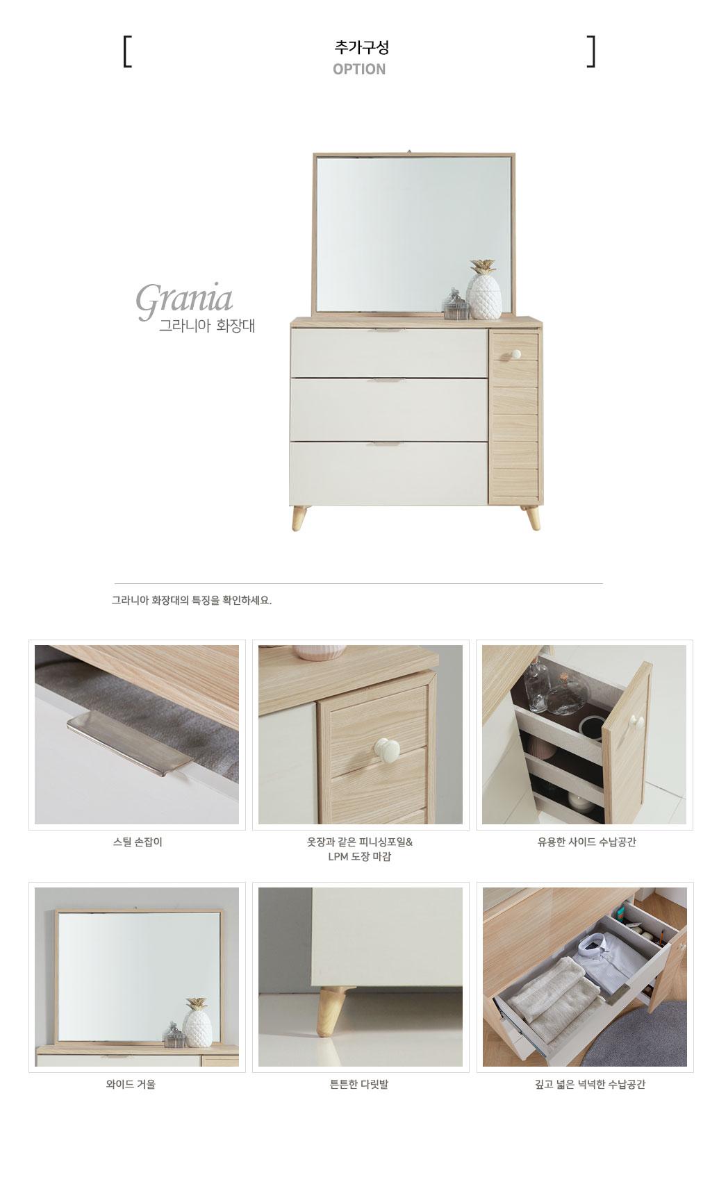 grania_10.jpg