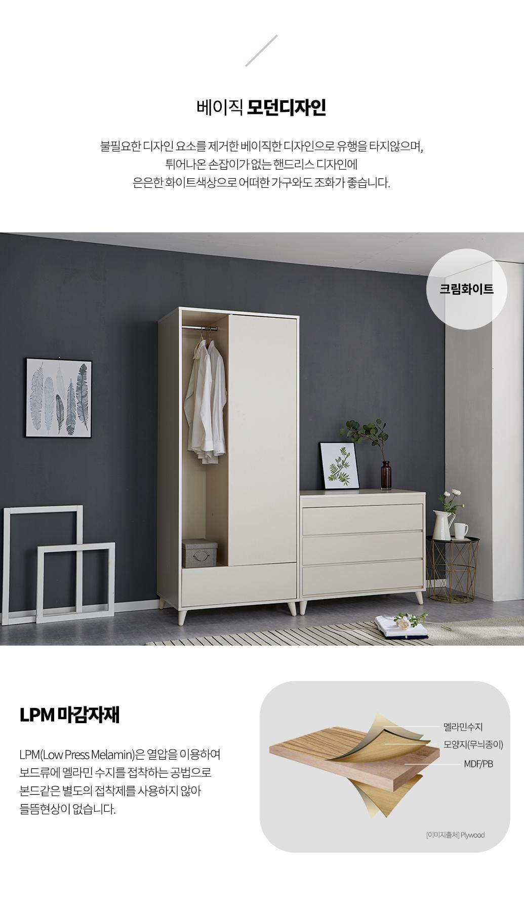 modern_04.jpg