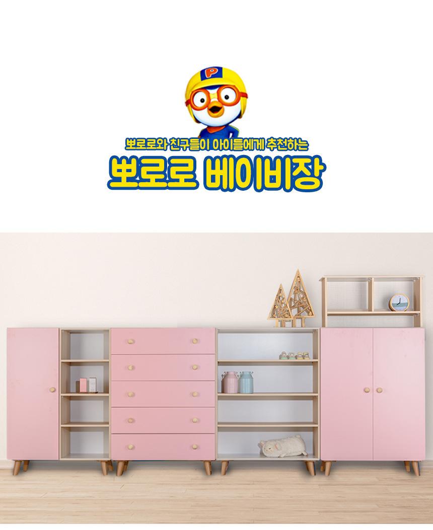 pink_4set_07.jpg
