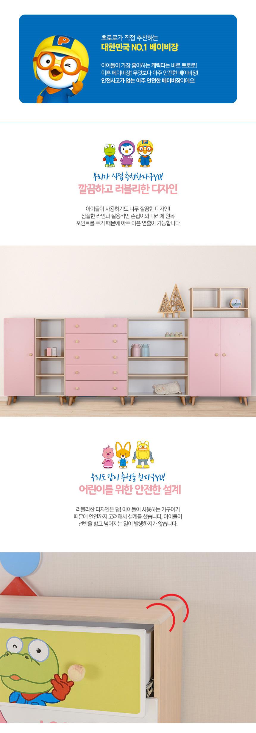 pink_4set_08.jpg