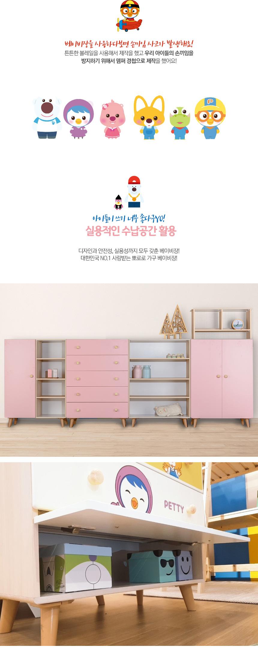 pink_4set_11.jpg