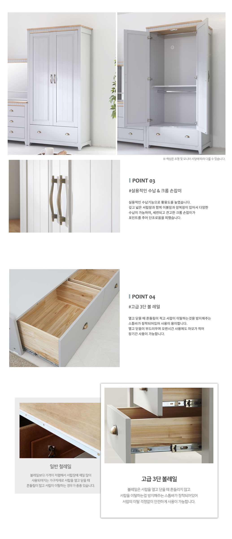 raffiel_storage_05.jpg