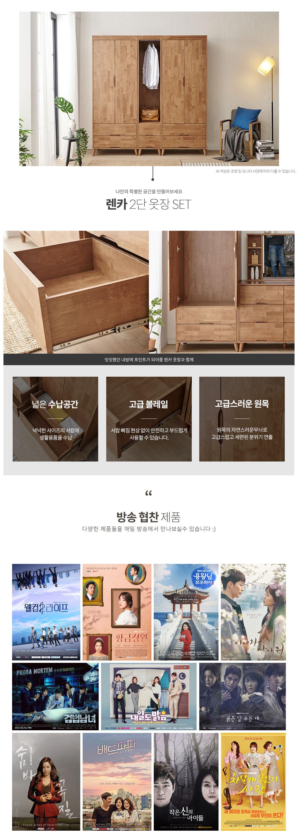 renca_closet_01.jpg