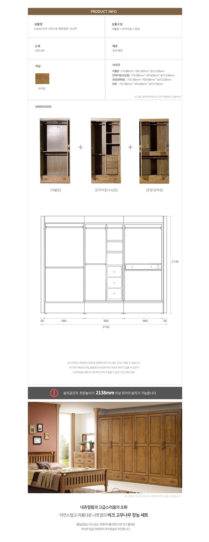 veek_closet1_02.jpg