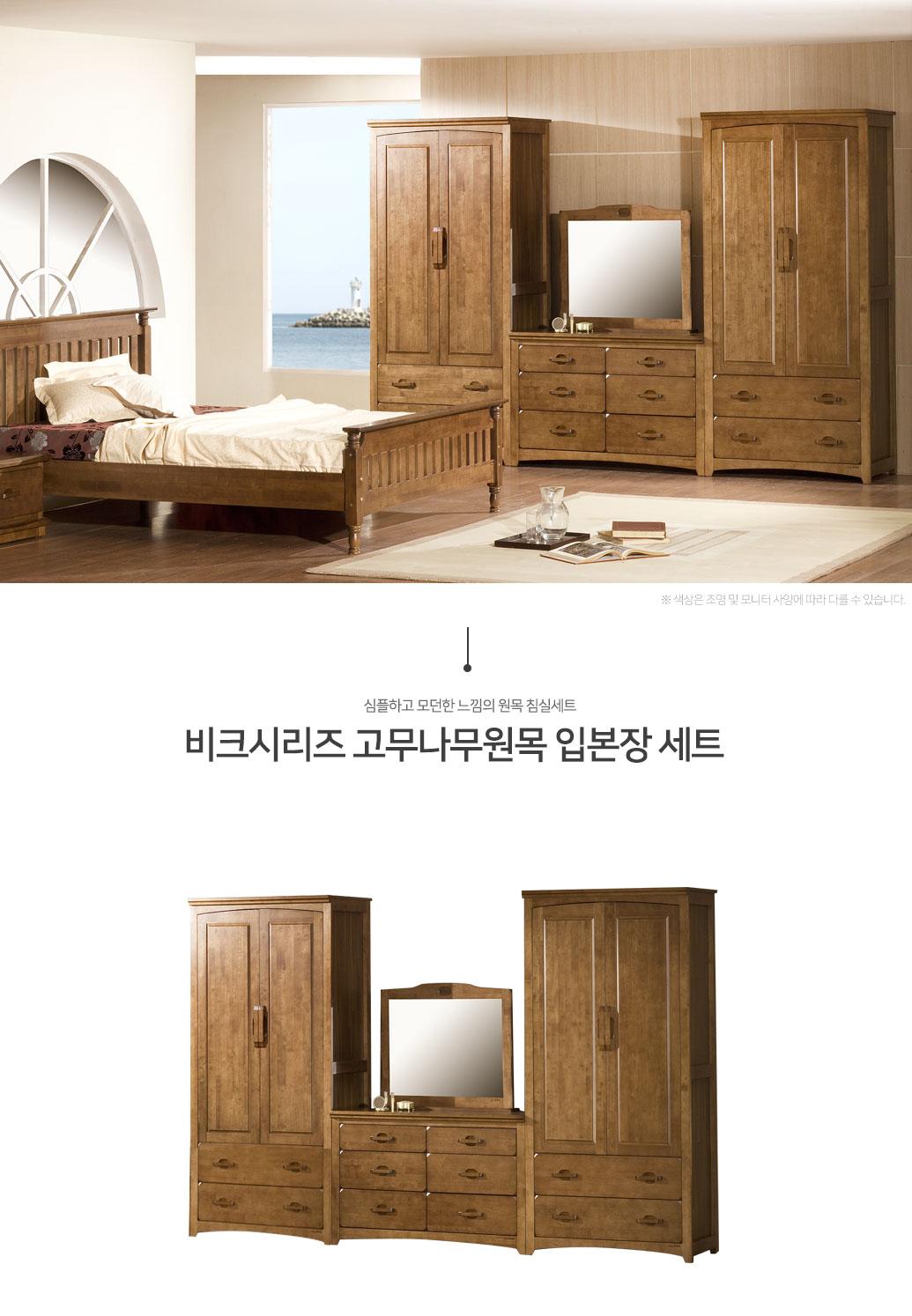 veek_closet2_01.jpg