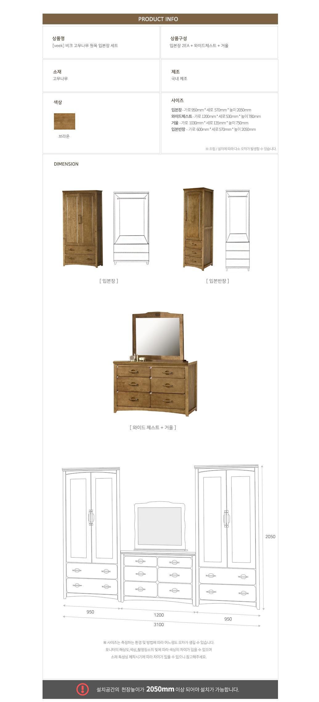 veek_closet2_02.jpg