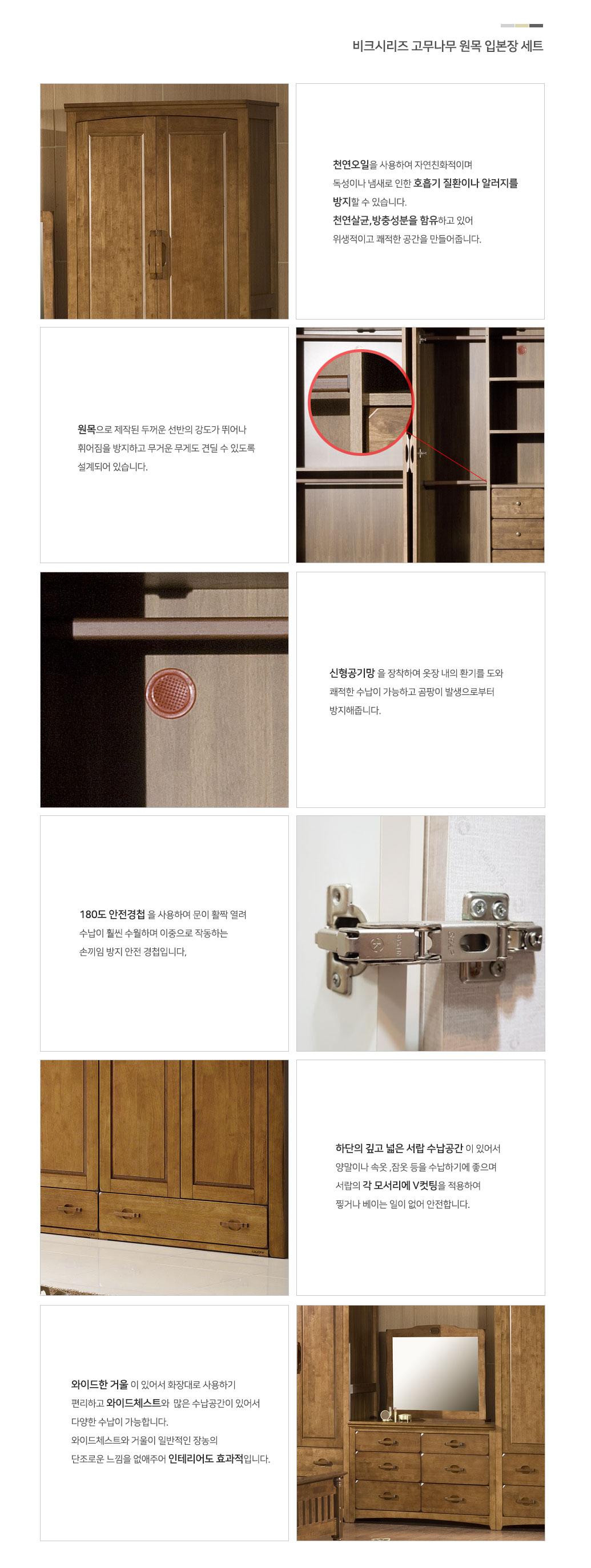 veek_closet2_05.jpg