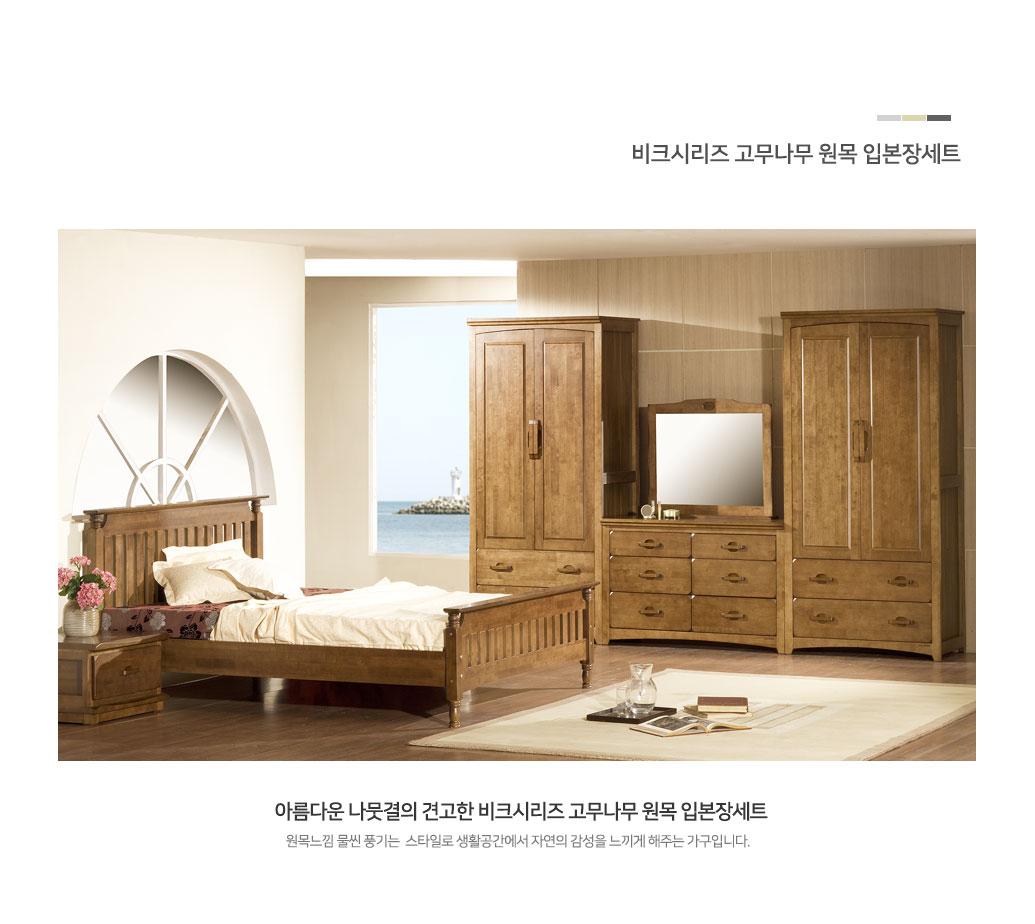 veek_closet2_06.jpg