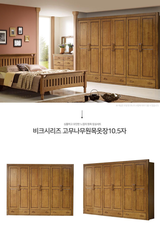 veek_closet_01.jpg