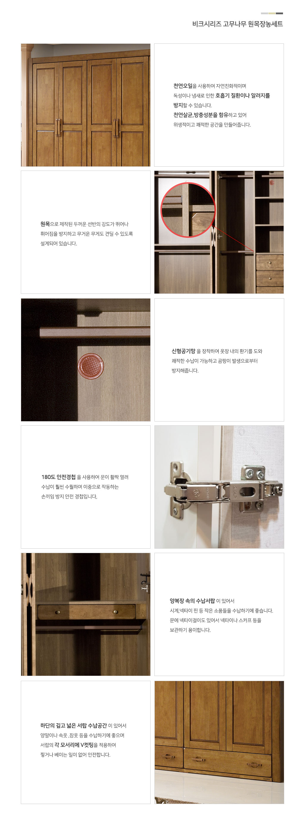 veek_closet_04.jpg