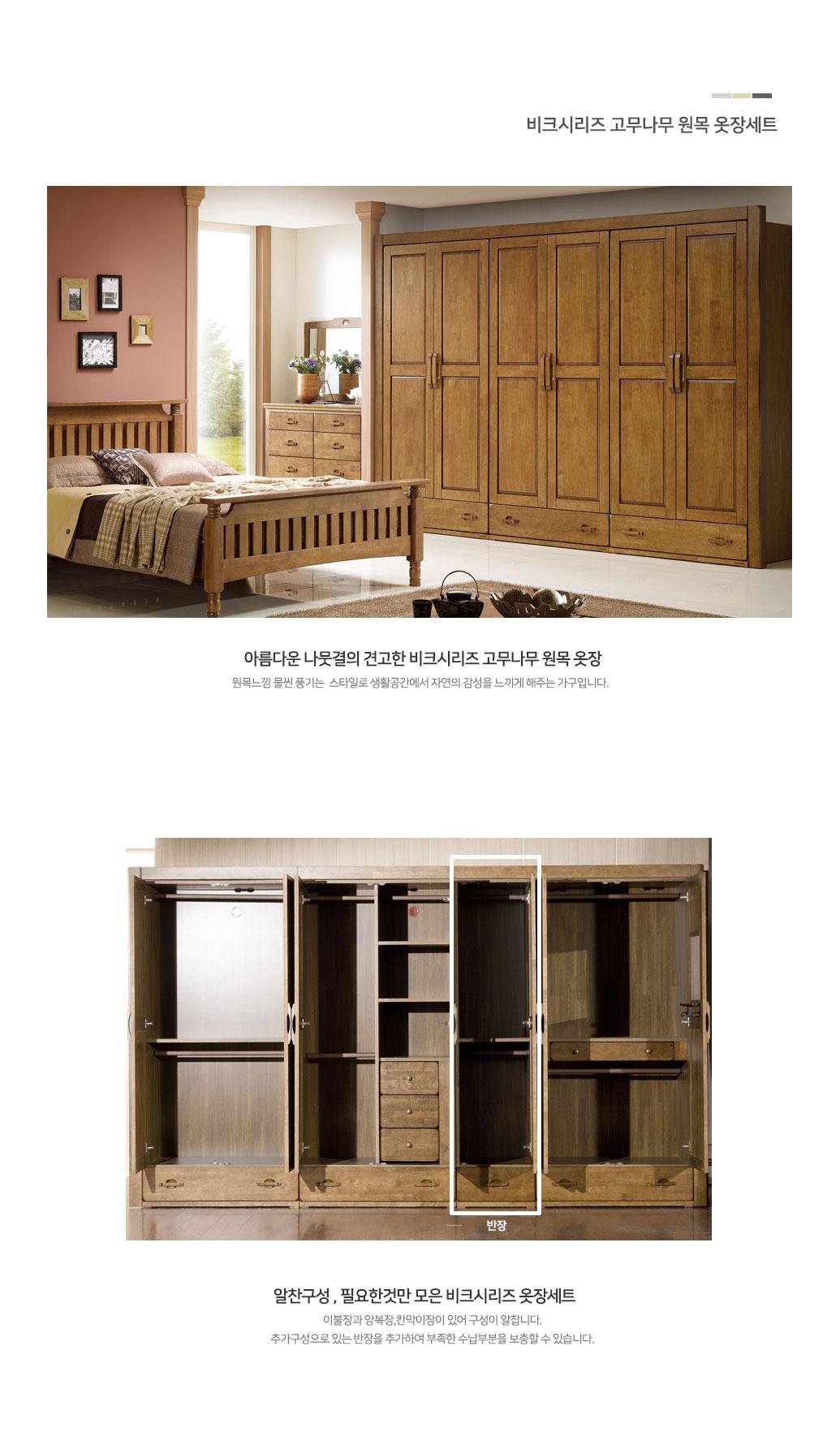 veek_closet_05.jpg