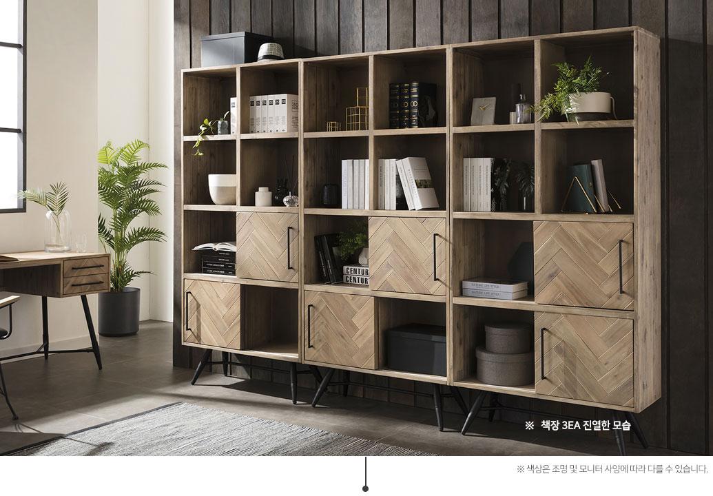 nouverc_bookcase_01.jpg