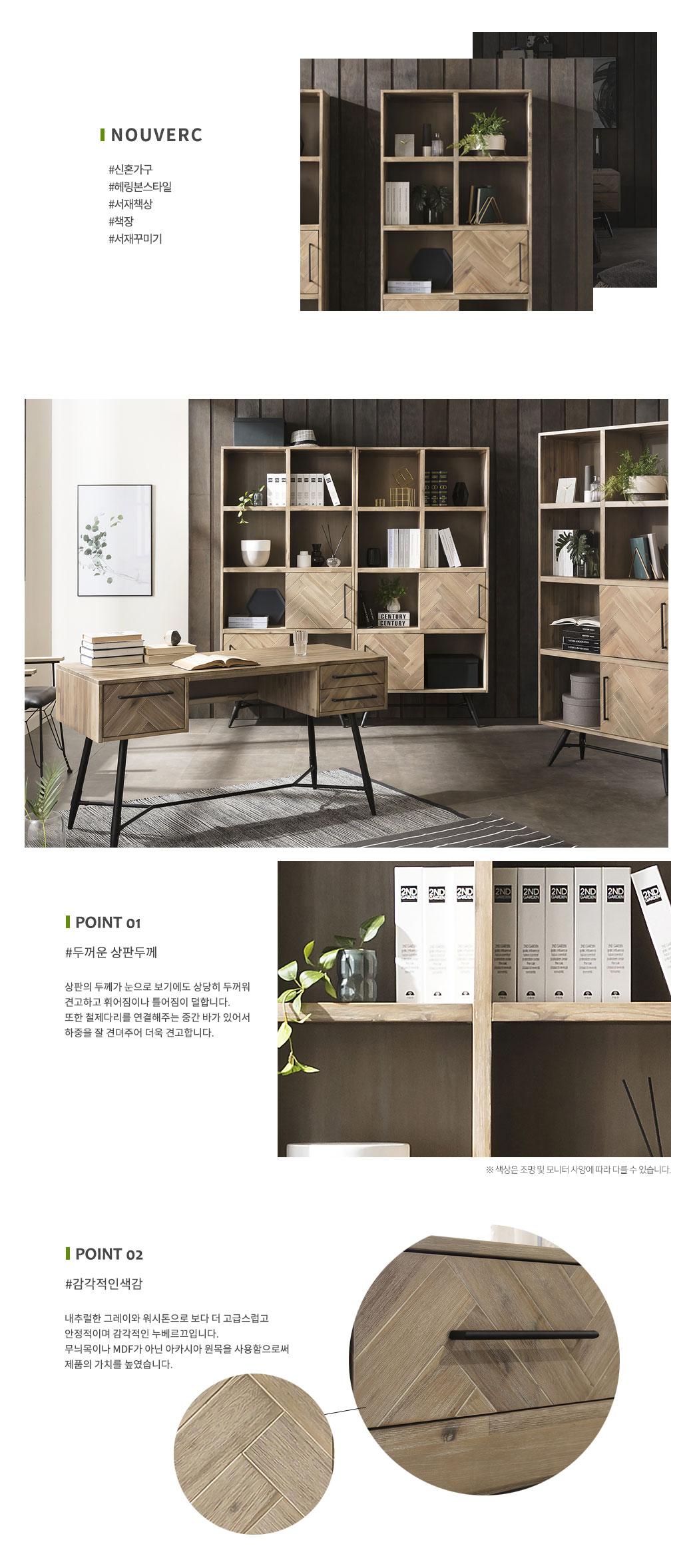 nouverc_bookcase_04.jpg