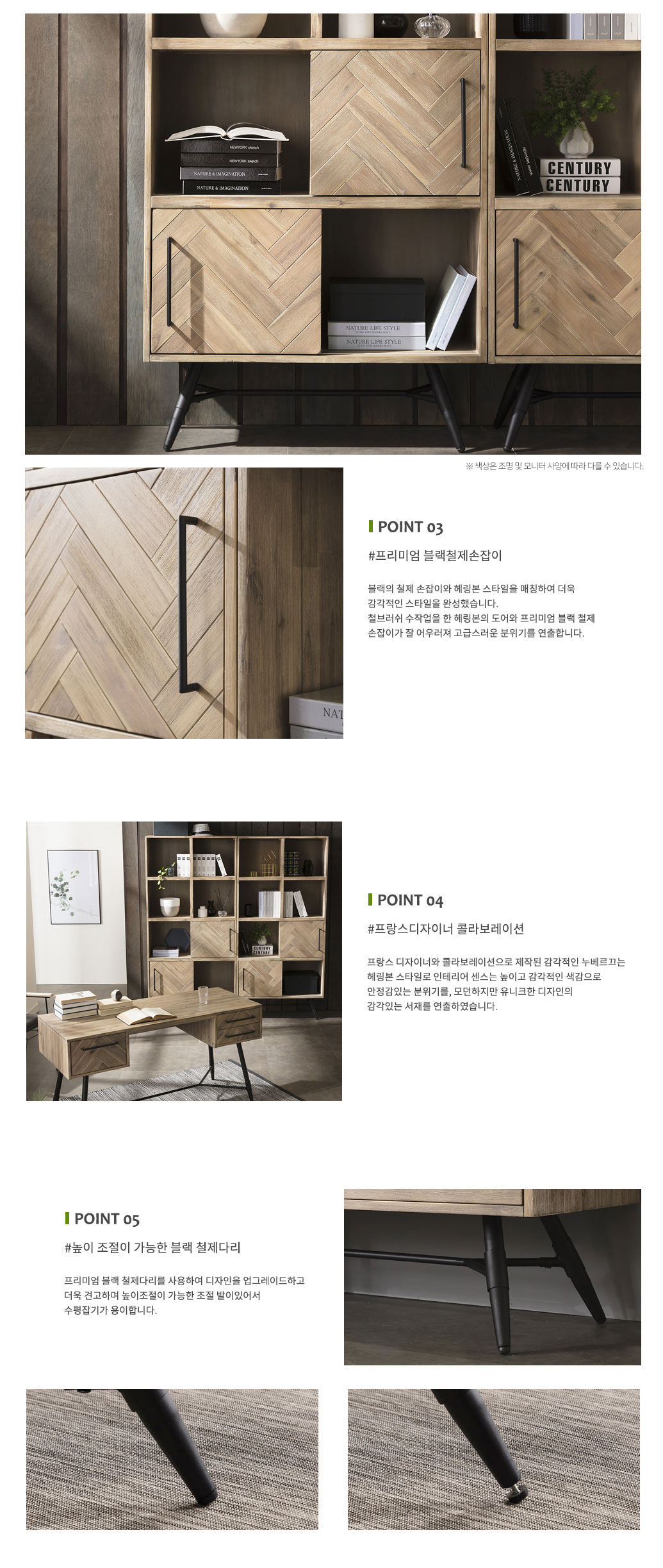 nouverc_bookcase_05.jpg