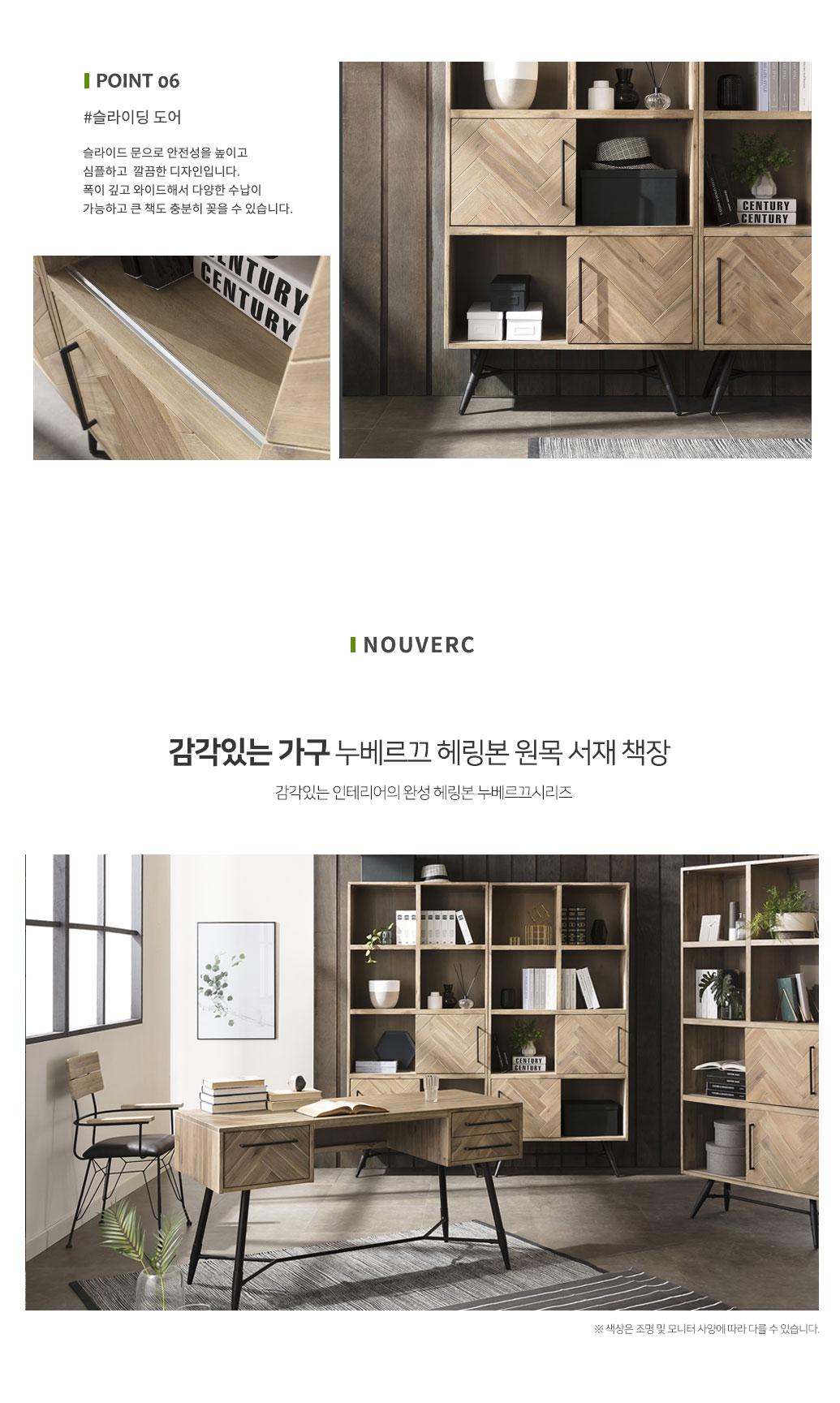 nouverc_bookcase_06.jpg