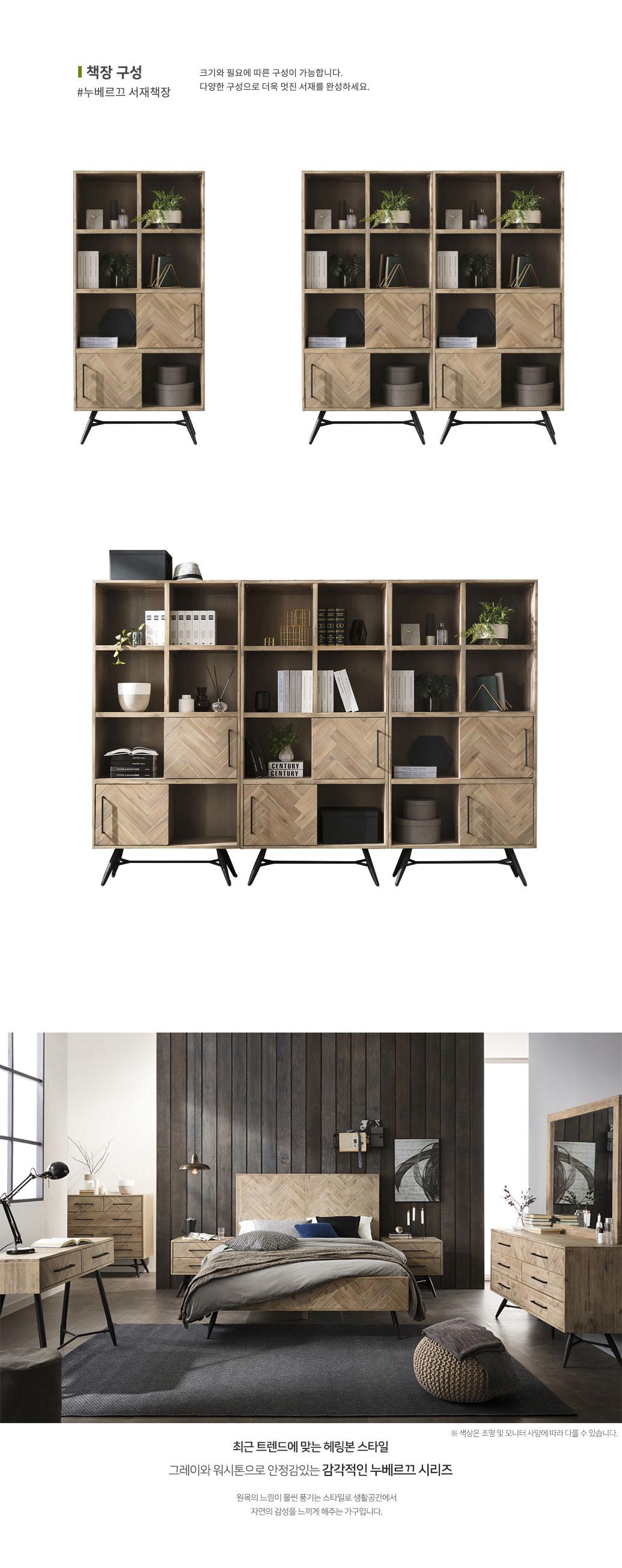 nouverc_bookcase_07.jpg