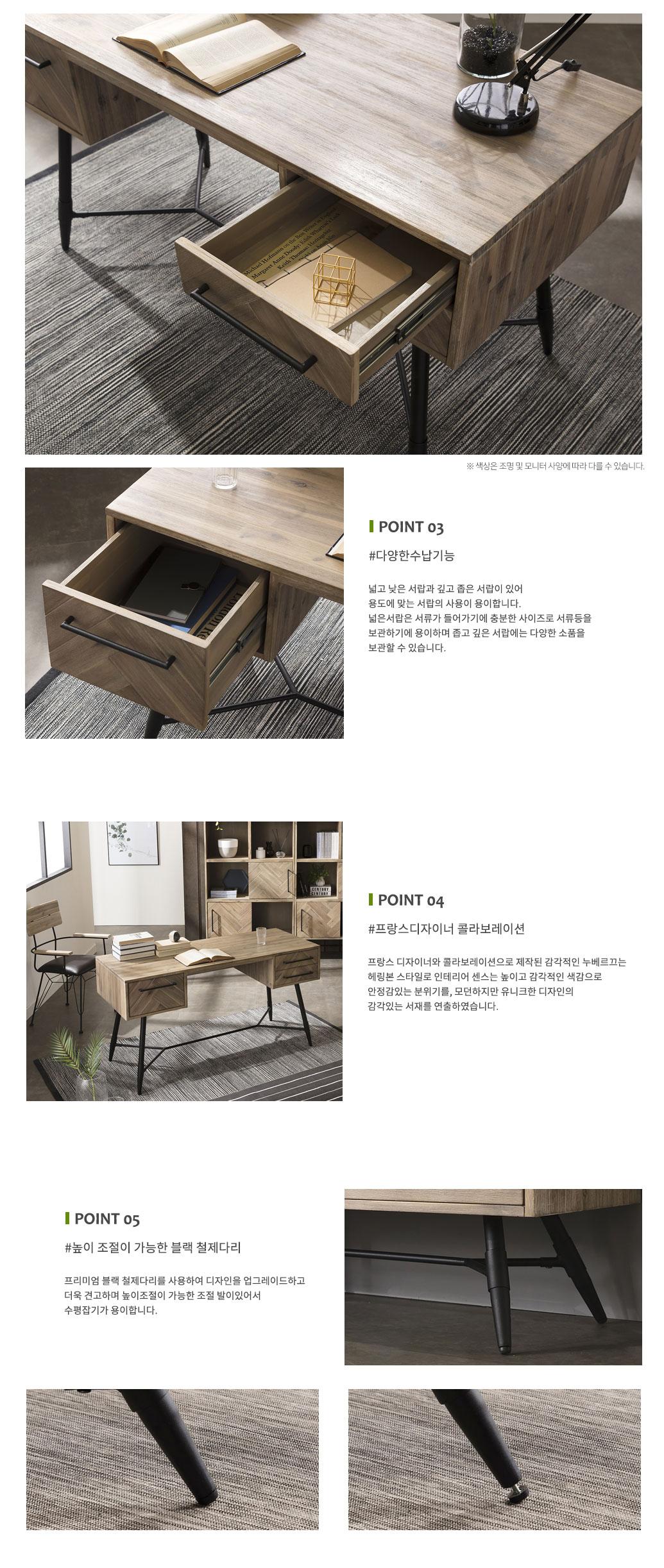 nouverc_desk_05.jpg
