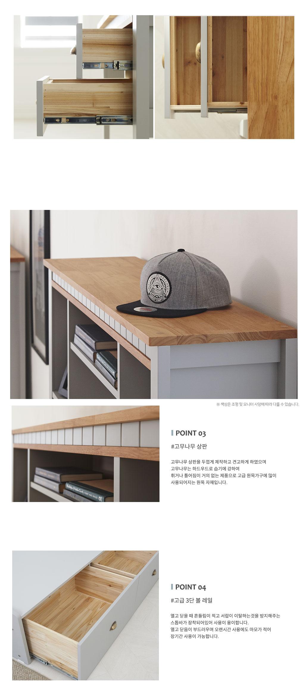 raffiel_desk_05.jpg