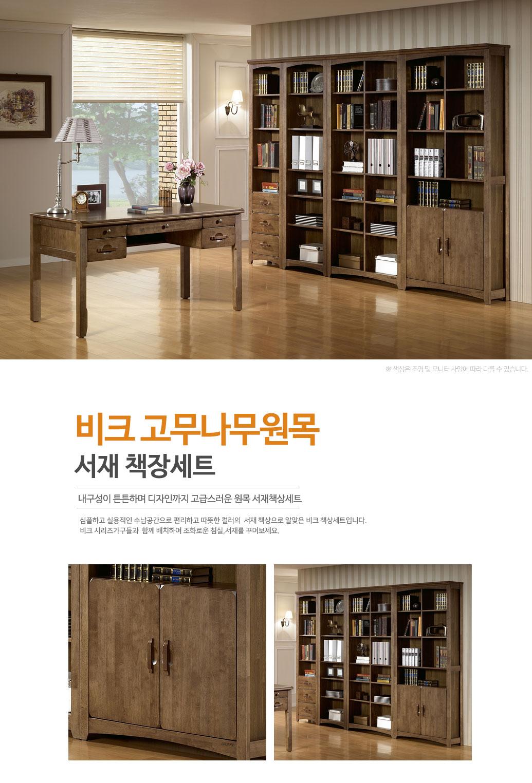 veekbookcase_01.jpg