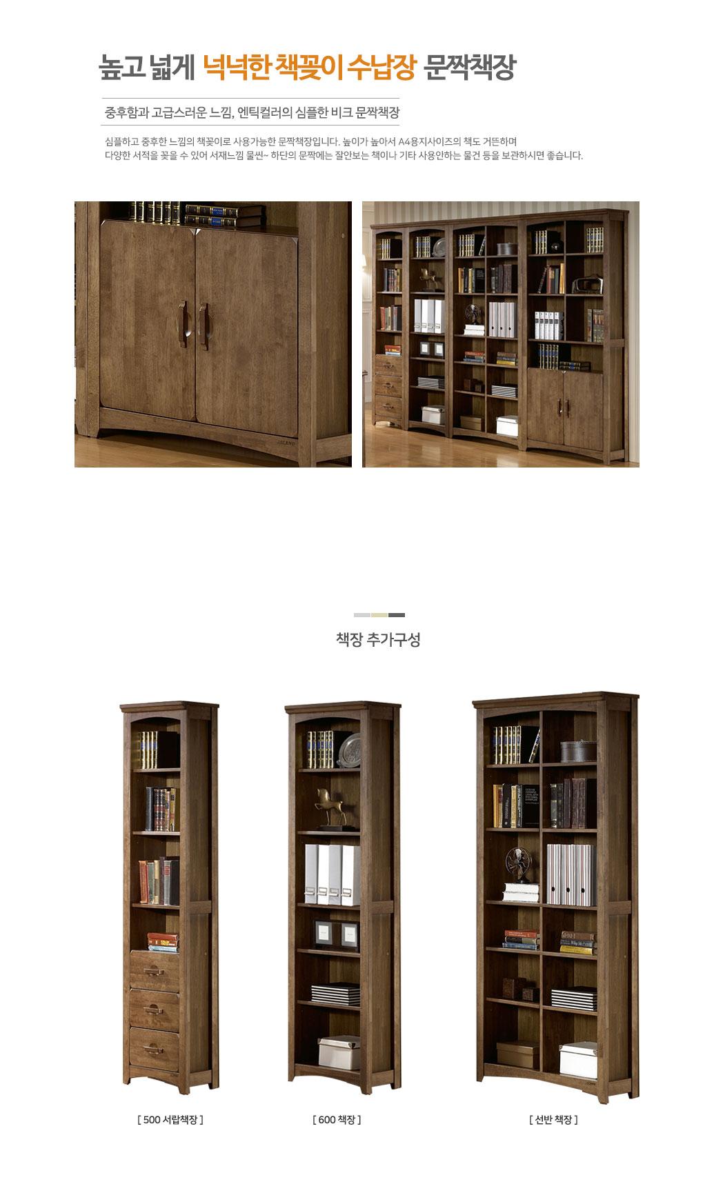 veekbookcase_05.jpg