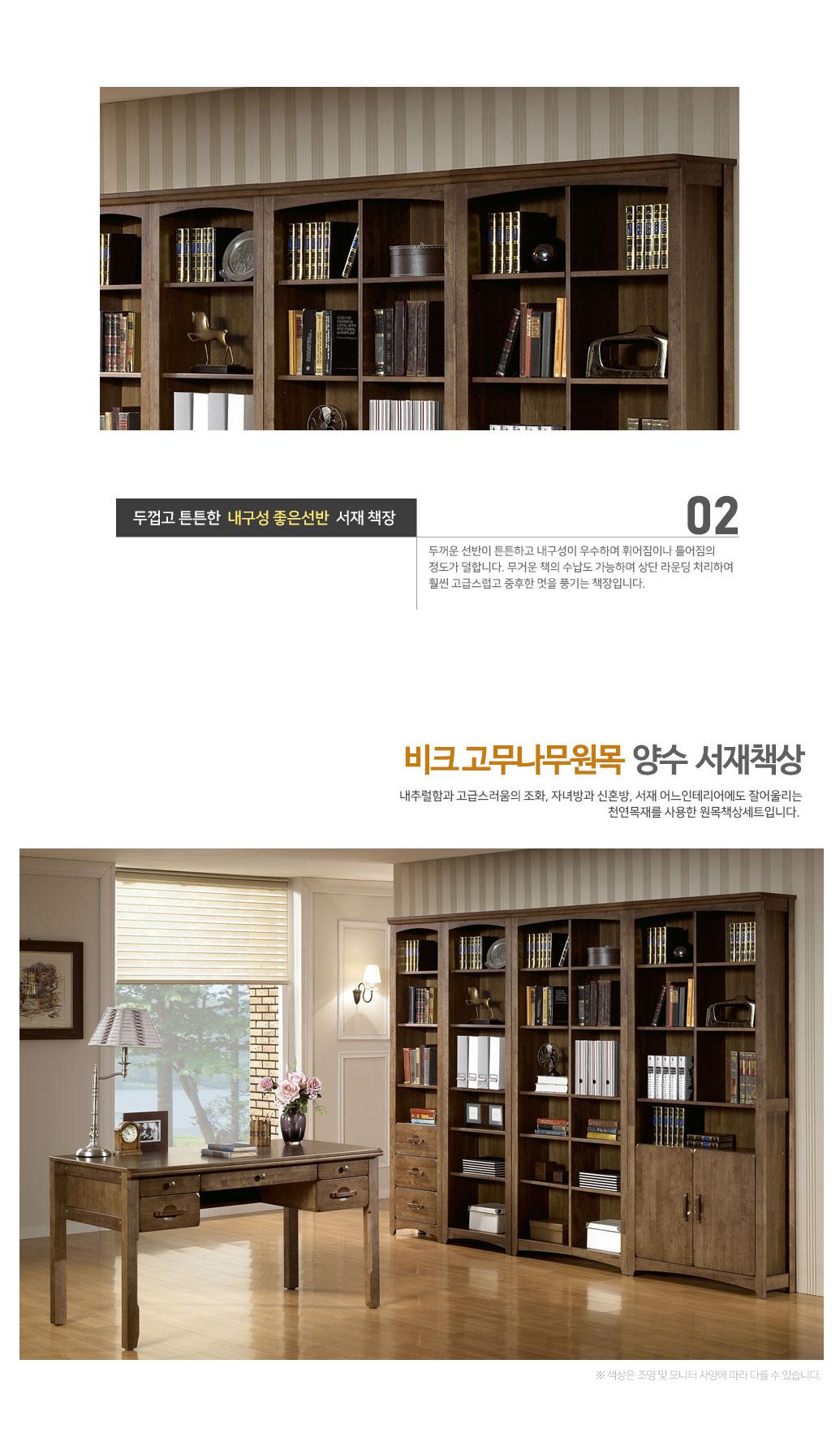 veekbookcase_07.jpg
