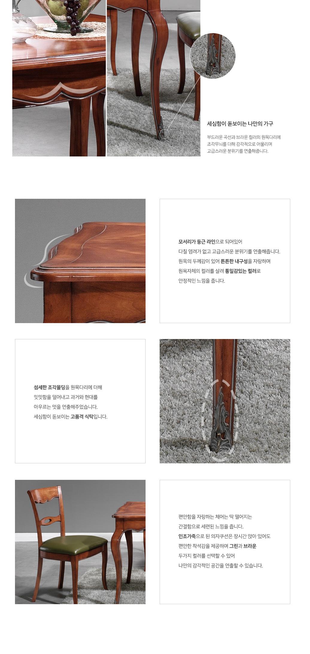 chocolat-table_05.jpg