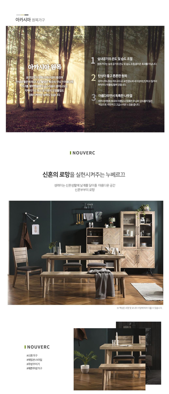 nouverc_livingtable_03.jpg