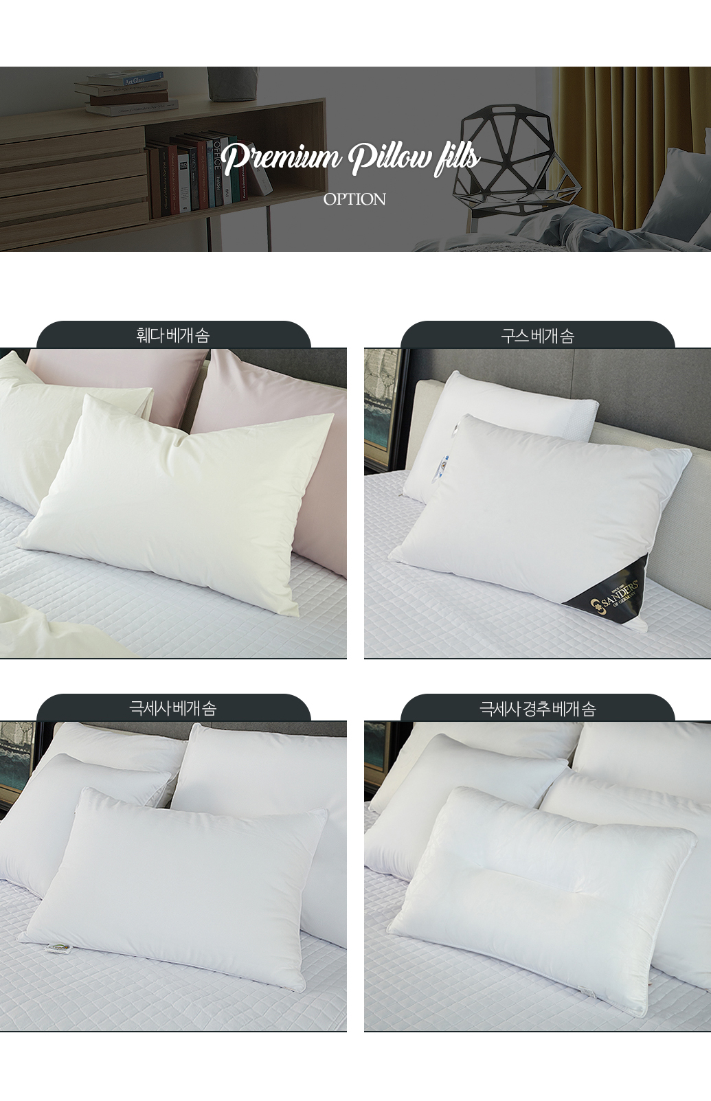hp_pillow02.jpg